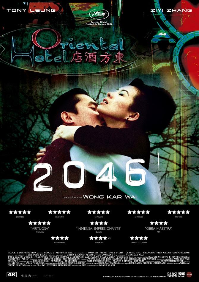 Cartel de 2046. AVALON. Wong Kar Wai en los estrenos del 5 de febrero