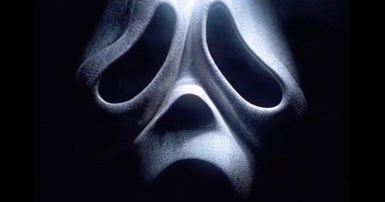 poster de Scream 5