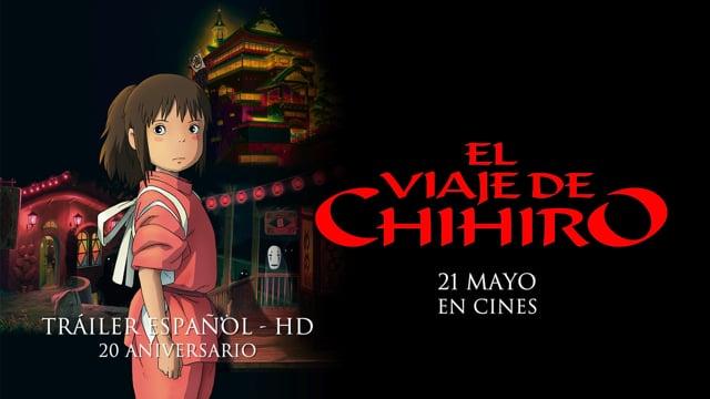 Póster de El viaje de Chihiro. VERTIGO FILMS